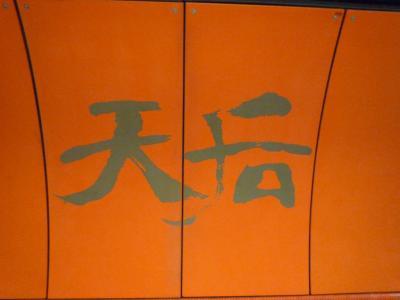 香港 祝羽田便就航 4日目 ~ローカルエリア北角へ~