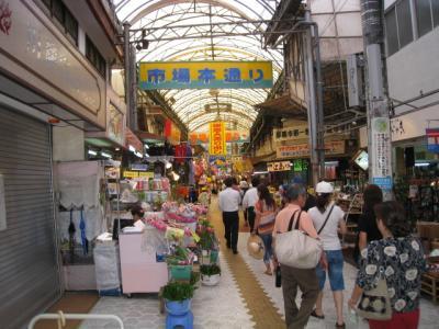 南国那覇のマーケットに琉球の魂あり