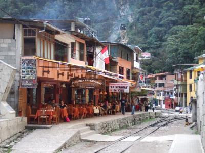 ペルー歴史と自然の旅?アグアスカリエンテス編