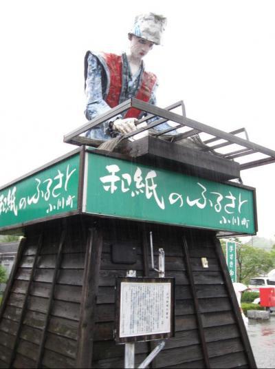 小川町/紙好き?紙漉き!道の駅で手漉き和紙を漉いてみるの巻。