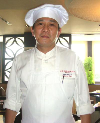 「四川」 魂の中華!! ウェスティン都ホテル京都の昼食