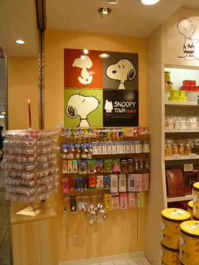 《2008夏 滝&スヌーピー三昧》東海・関東1300kmドライブ【その16;スヌーピータウンmini・東京駅一番街】