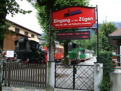 スイス・オーストリアでハイキングの旅【37】ザンクト・ヴォルフガング