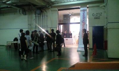 東京品川でハンバーガーとカレーの移動販売ケータリングカー出店!お披露目イベント!