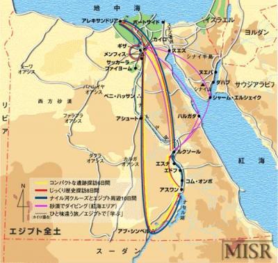 2008年夏休み:エジプト(1日目&2日目)