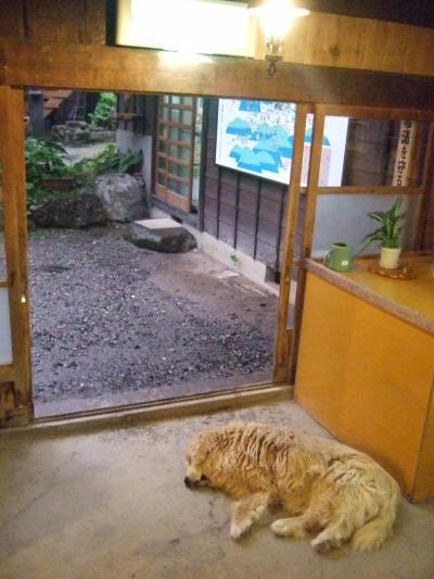 奥鬼怒温泉・八丁の湯で一息つく2008夏