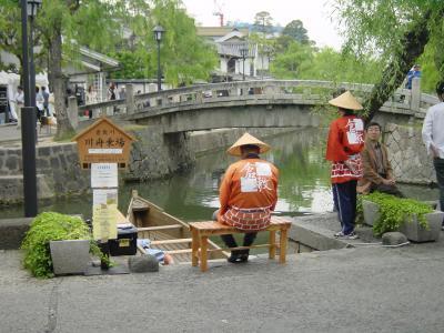 ★岡山★縁-2008春-