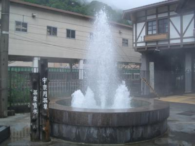 宇奈月・豪華温泉ツアー。
