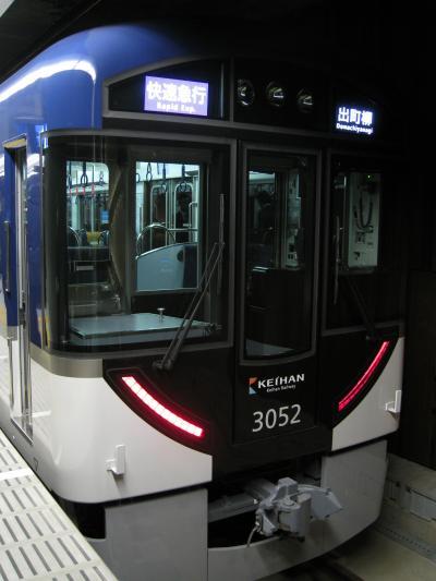 新しい鉄道02~中之島線~