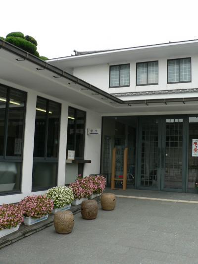 日本の旅 関西を歩く 兵庫県・龍野(たつの)の文学資料館・霞城館(かじょうかん)