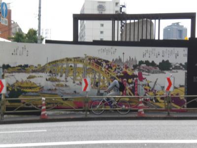 ライオンベラーまたもや東京に現る! 1 (周遊編) 08秋