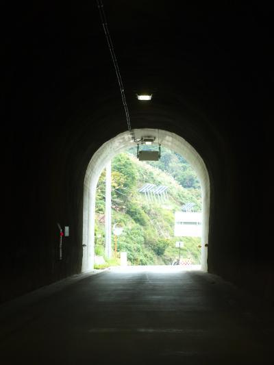 「 トンネルを抜けると山古志 」 復興4年をむかえた地を訪ねる旅  <新潟県長岡市>