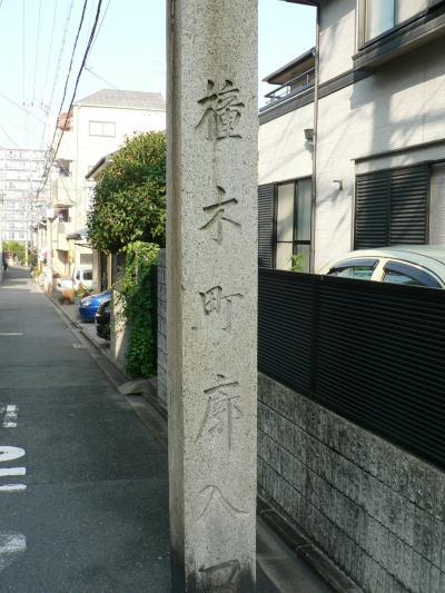 日本の旅 関西を歩く 大石内蔵助ゆかりの京都・墨染、撞木町の廓跡