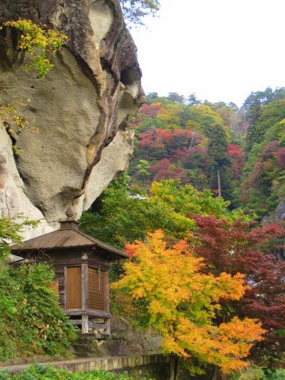 ■山寺(立石寺)紅葉狩りの旅<山形県>