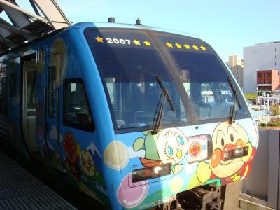 2008夏の旅 ~  高知