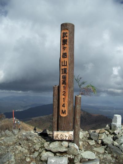 武奈ヶ岳へ