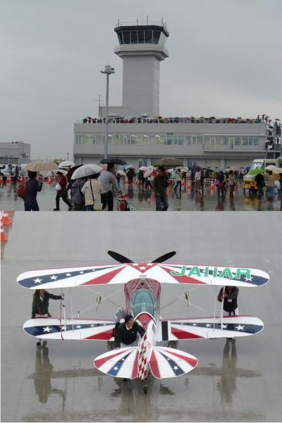 小雨の中のエアポートフェスタ@開港延期になっちゃった富士山静岡空港