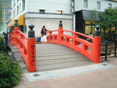 土佐の旅No7・・播磨屋橋