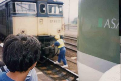 97年9月13日、家族4人でJR信越本線の碓氷峠に別れを告げてきました。【工事中です】
