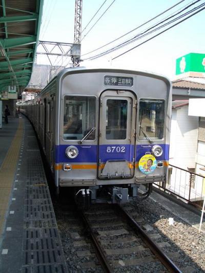 京都より古都、大阪