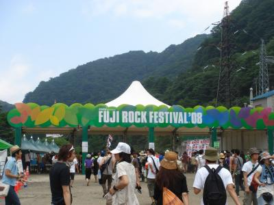 FUJI ROCK FESTIVAL'08