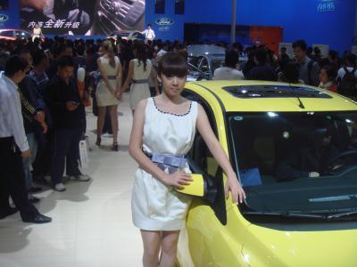 2008年広州モーターショー(コンパニオン編)