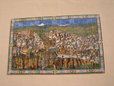 2008南スペイン~ロンダ?~