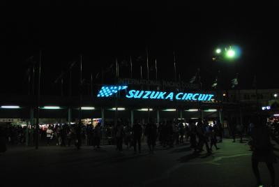 SUPER GT 2008 第6戦 三重・鈴鹿サーキット 決勝戦! ~ 後編 ~