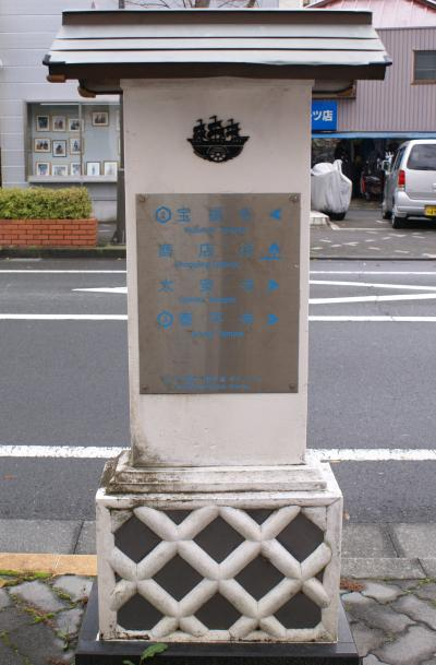 親孝行旅行~下田を訪ねて