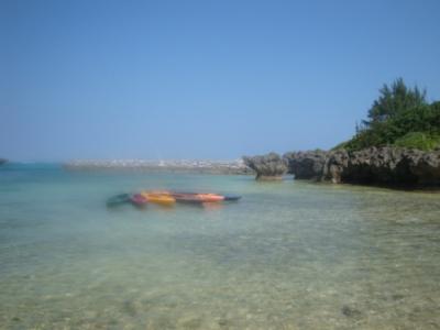 2008年10月与論島一人旅?「王者の椅子・ヨロン駅・海カフェ」
