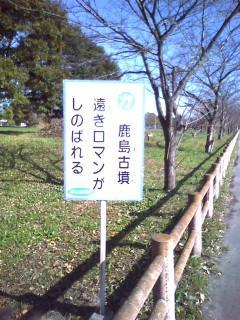 【ポタリング-002】川本~熊谷