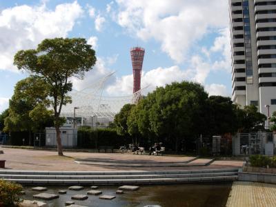 OSAKA 兵庫 神戸 ポートランド 神戸空港