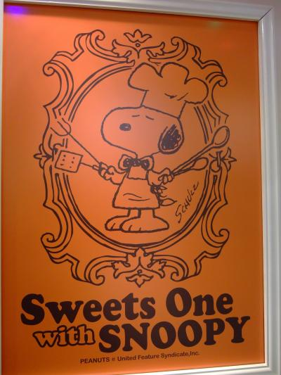 行って来ました「Sweets One with SNOOPY」♪