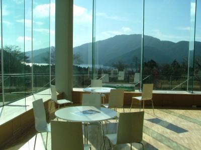 仙石原4泊旅行 その1 箱根翡翠と箱根ビジターセンター
