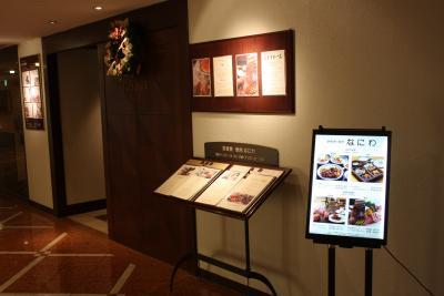 ◎ リーガロイヤルホテル大阪B1F 鉄板焼・焼肉 「なにわ」