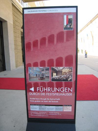 チェコ・オーストリア音楽の街めぐり4 ザルツブルク音楽祭