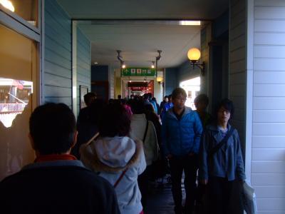 09年01月02日(金)、MITSUIアウトレットパーク「横浜ベイサイド」報告。