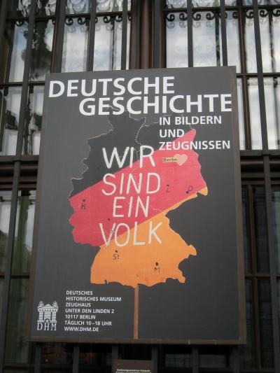 ドイツ・ベルリンの冬