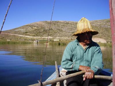 南米ボリビア国ラパスのチチカカ湖に有るウロス島