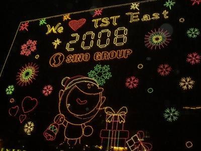 香港ストップオーバー