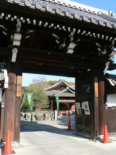 日本の旅 関西を歩く 京都、戒光寺周辺