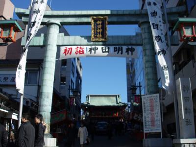 江戸東京紀行(平日は、企業の商売の神様詣、神田明神の巻)