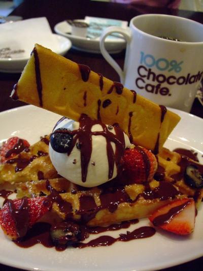 Chocolate Cafe & 京都