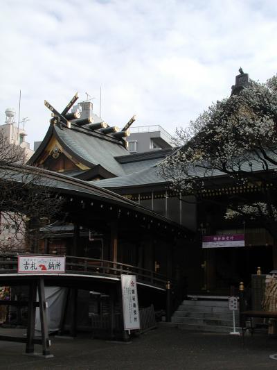 神田明神・湯島天神をめぐり上野鈴本で初笑い・・・?湯島天神