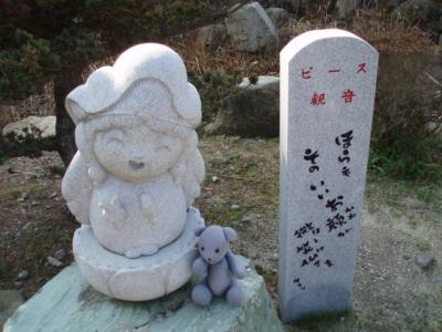 03時間調整という名の西長寺&竜崎温泉観光(プチ出張の旅その3)