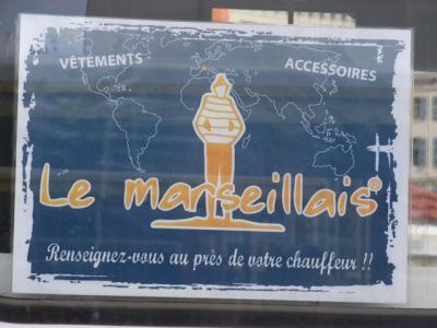 '09フランスらへんの旅 3日目(ニース→マルセイユ→パリ)