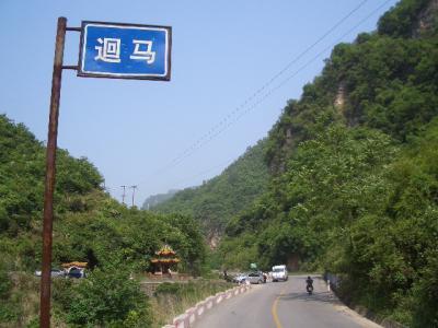 中国・湖北省 三国史跡めぐり 4