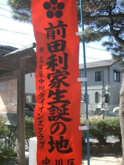 前田利家生誕地は小さな神社になっていた
