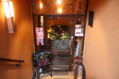 ○ 彩菜旬鮮 「遊遊」 堺筋本町店