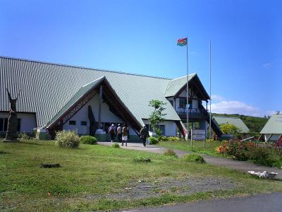 2007 バヌアツ共和国 タンナ島に到着